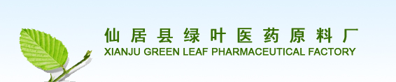 Xianju Green leaf Pharmaceutical Factory